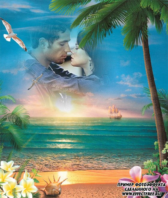 Романтический фотоэффект на фоне моря с чайками и кораблем, вставить фото онлайн