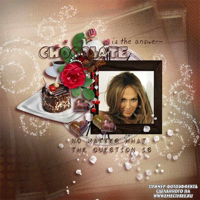 Фоторамка с шоколадным тортом, вставить фотов рамку онлайн