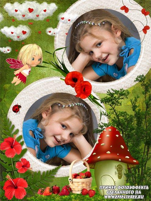 Красочная детская рамочка на 2 фото с земляникой, сделать онлайн фотошоп