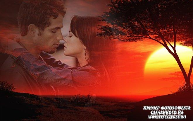 Романтический фотоэффект для фото на фоне заката в горах, сделать онлайн