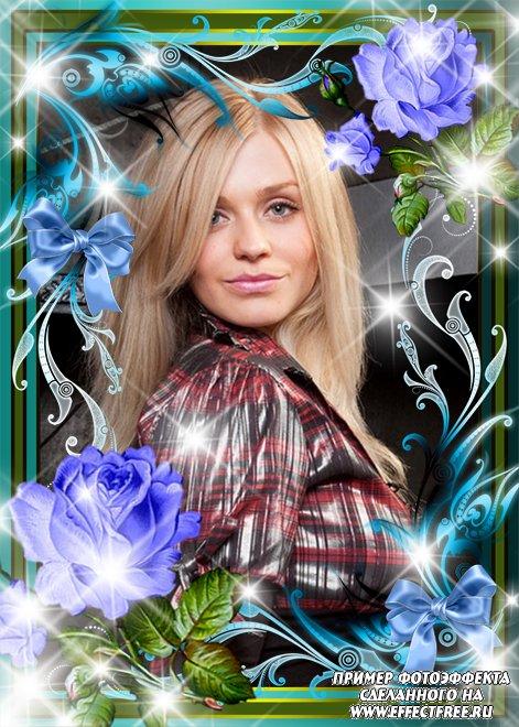 Стильная рамка с голубыми розами, вставить фото в рамку онлайн