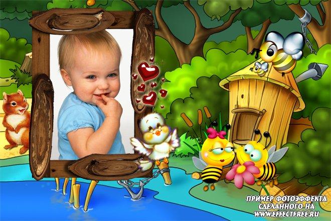 Рамка для детей на полянке с пчелками, птичкой и белкой, вставить фото онлайн