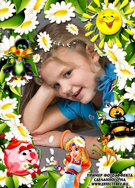 Детская яркая рамочка с ромашками, вставить фото онлайн