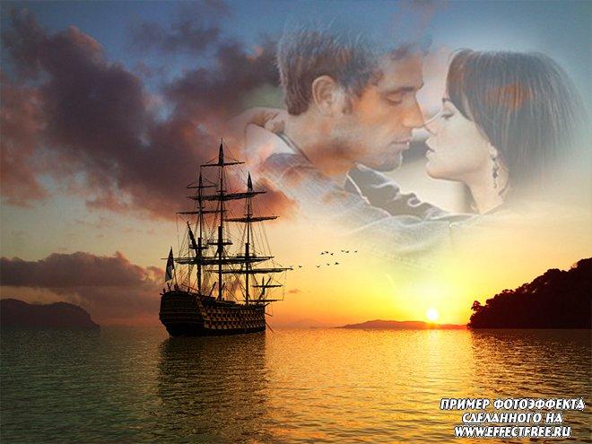 Фотоэффект на фоне морского заката рядом с кораблем, сделать онлайн
