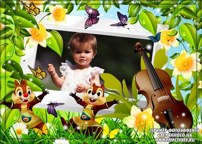 Красивая яркая детская рамка с героями мультфильма Чип и Дэйл, вставить фото онлайн