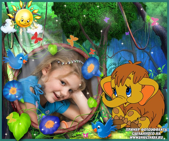 Яркая красочная детская рамка с мамонтенком, вставить фото онлайн