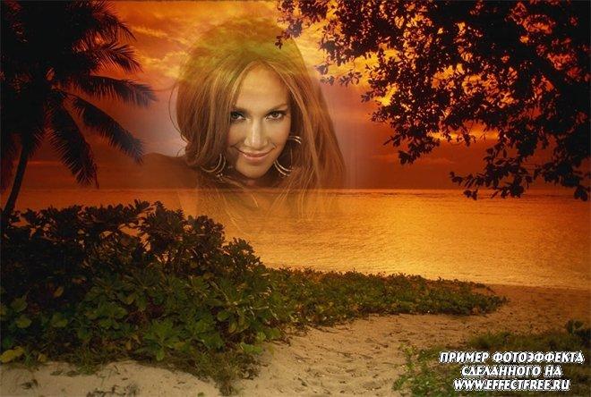 Романтический фотоэффект на фоне южного заката, вставить фото онлайн