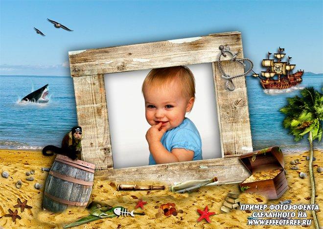 Красивая детская рамка на морскую тематику, сделать в онлайн редакторе