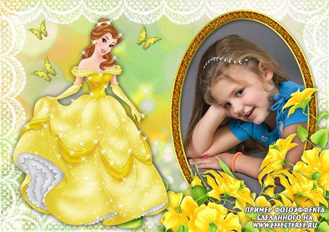 Детская рамочка для девочки с принцессой Бель, вставить фото онлайн