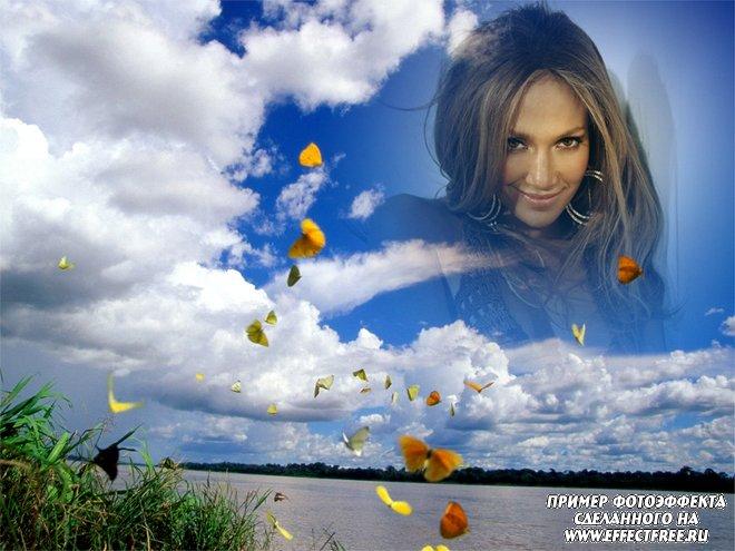 Красивый яркий фотоэффект на фоне неба в окружении бабочек, вставить фото онлайн