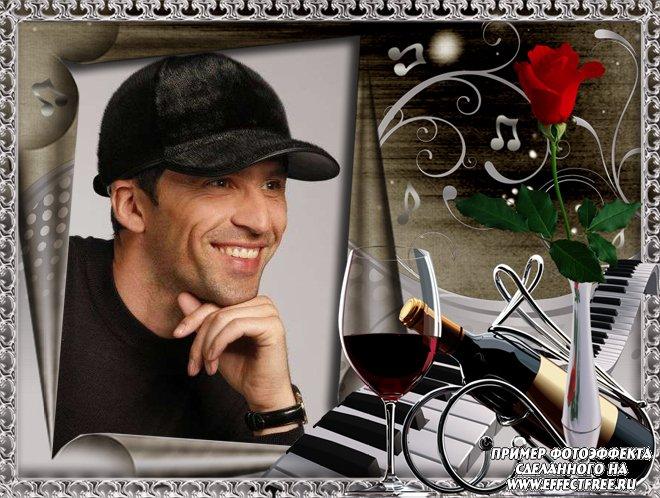 Красивая мужская рамка с красной розой, вставить фото онлайн