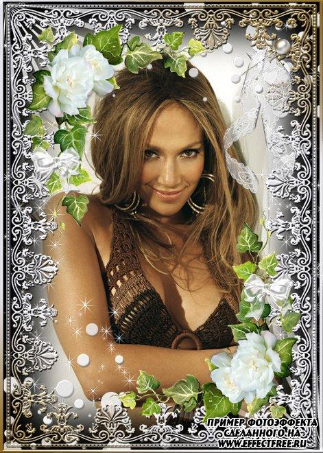 Прекрасная рамочка с белыми розами, жемчугом и ленточкой, вставить фото онлайн