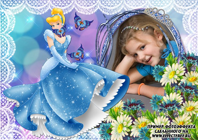 Яркая детская рамка с принцессой, сделать онлайн фотошоп
