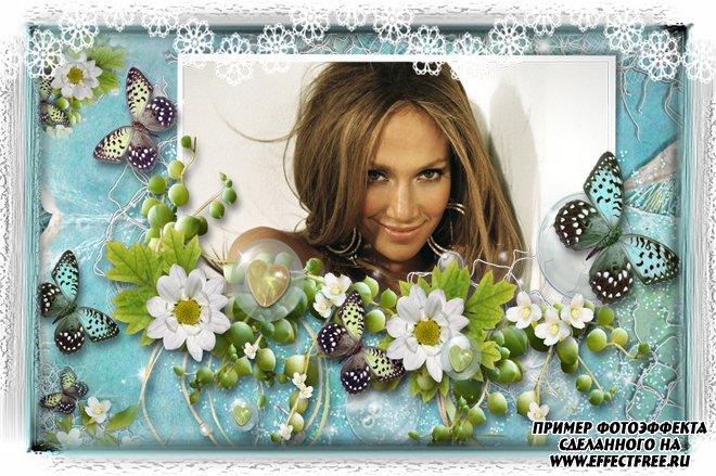 Фоторамочка с бабочками и цветами для фото, сделать в онлайн фотошопе