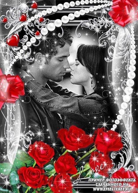 Рамка для влюбленных с красными розами и надписью Love, вставить фото онлайн