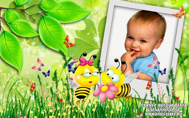 Яркая летняя детская рамочка с пчелками, сделать онлайн