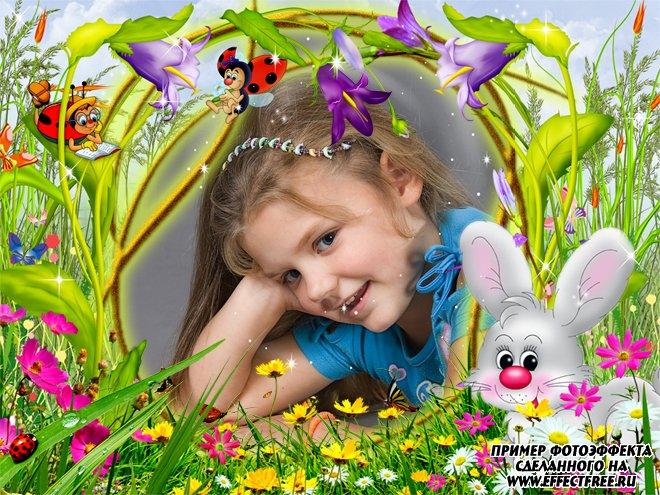 Красивая яркая рамочка для детей на полянке с зайчиком, сделать онлайн