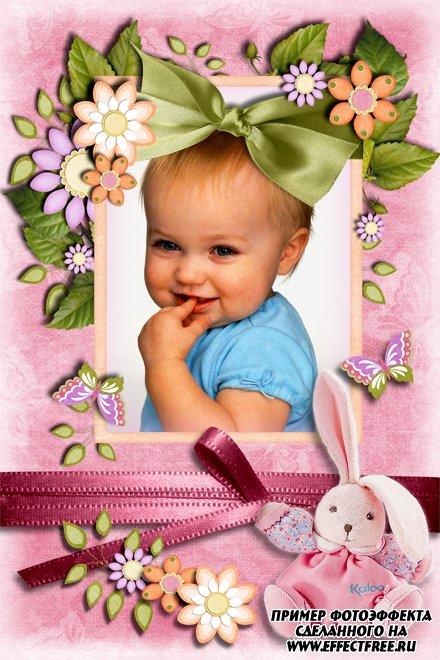 Интересная детская рамка в розовых тонах с зайчиком, вставить фото онлайн