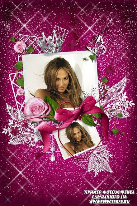 Фоторамка на 2 фото в бордовых тонах с розами, сделать онлайн фотошоп