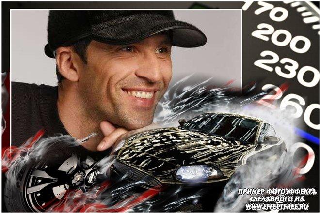 Фоторамка с черной машиной для мужчин, сделать в онлайн фотошопе