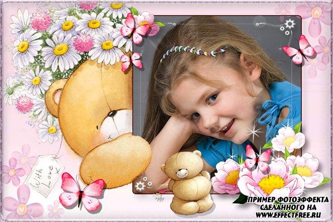 Нежная розовая рамочка с медвежонком и цветами, вставить фото онлайн