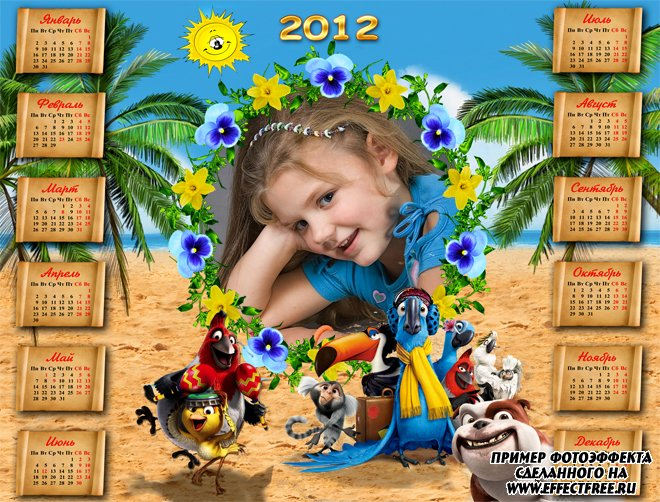 Красочный календарь для детей с героями мультика Рио, сделать онлайн
