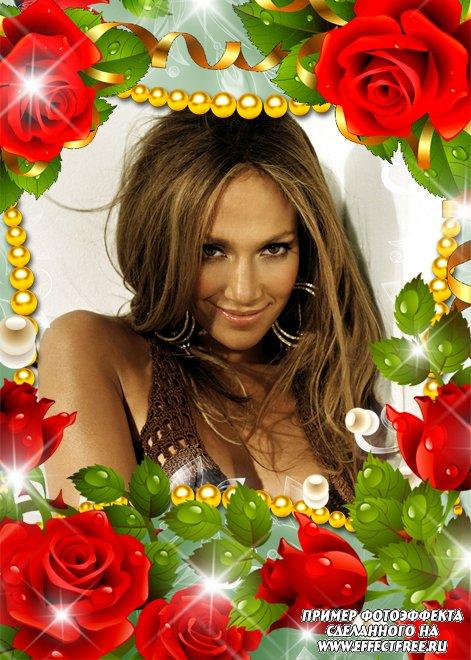 Шикарная рамка с красными розами и жемчугом, вставить фото онлайн