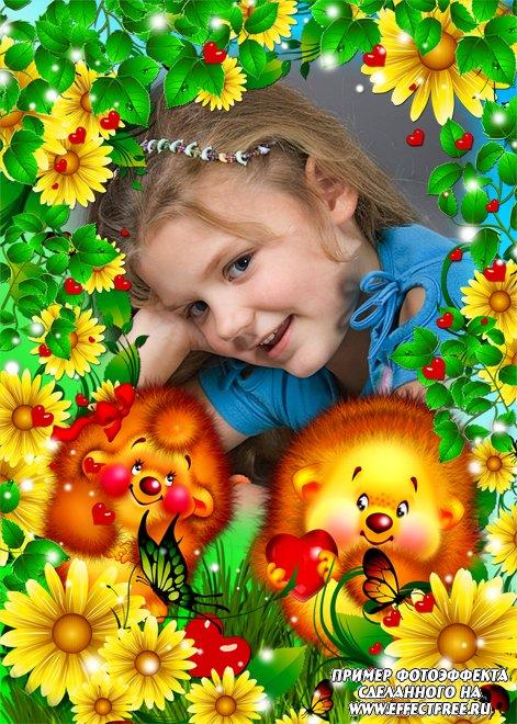 Красивая яркая детская рамка с ежиками, вставить фото онлайн
