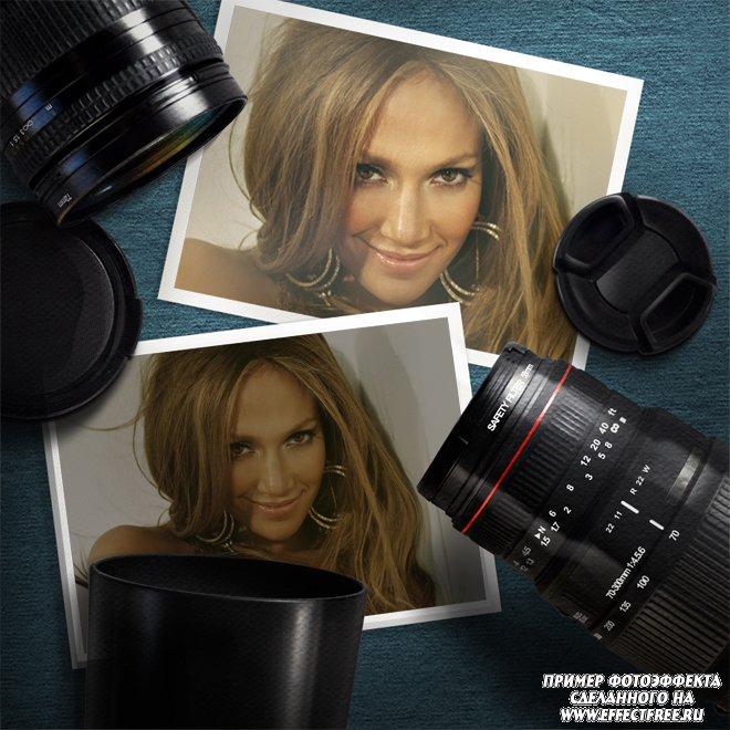 Интересный фотоэффект с фотоаппаратом на два фото, сделать онлайн
