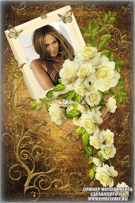 Фоторамка с белыми розами и золотыми украшениями, вставить фото онлайн