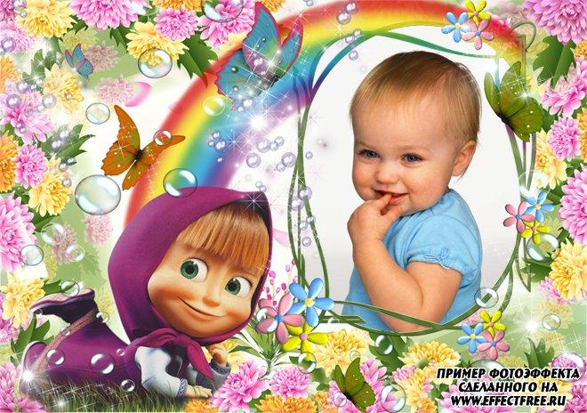 Детская рамка для фото с Машенькой на лужайке, сделать в онлайн редакторе