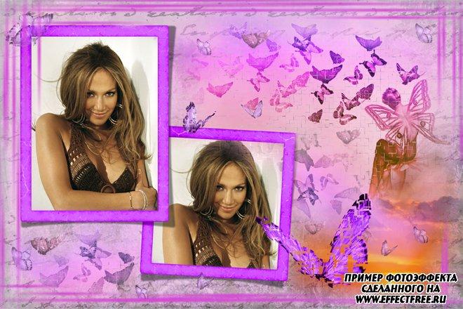 Фоторамка на 2 фото в розовых тонах с бабочками, сделать онлайн