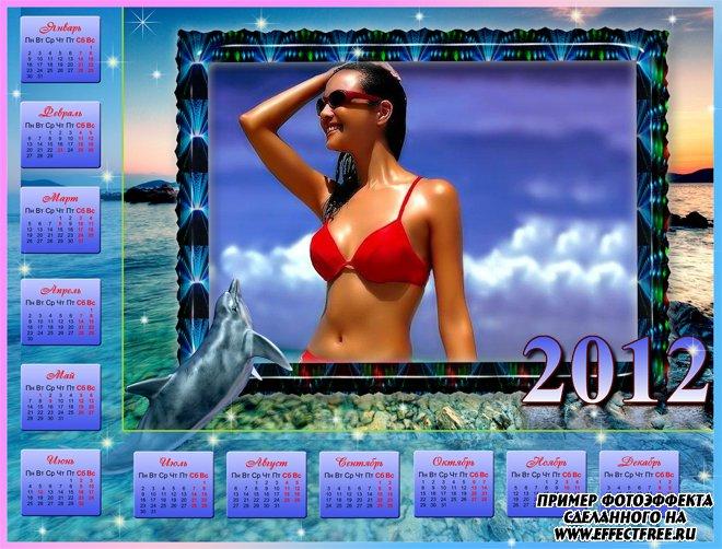 Календарь на 2012 год с дельфином, сделать онлайн