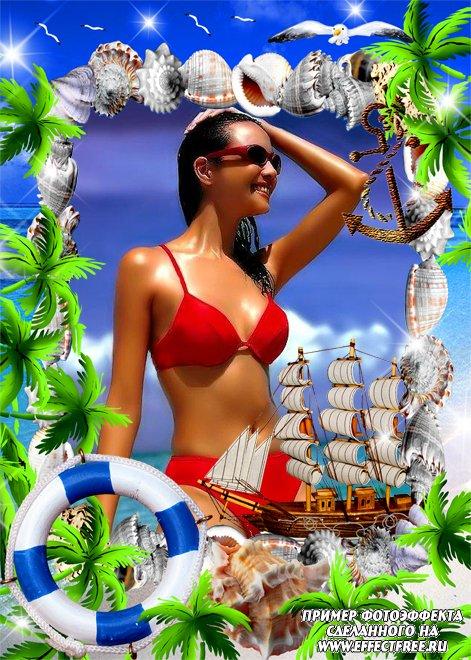 Летняя рамка с пальмами и кораблем, сделать в онлайн редакторе