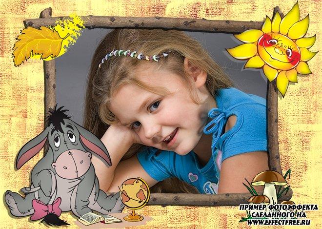 Детская фоторамочка с осликом Иа, вставить фотов рамку онлайн
