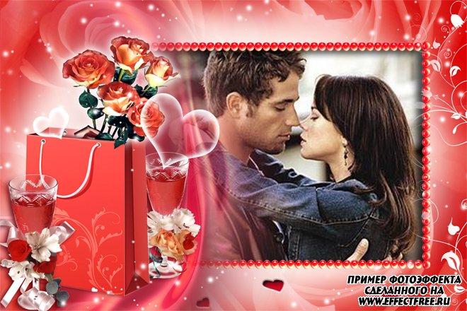 Вставить фото в рамку для влюбленных с сердечками онлайн