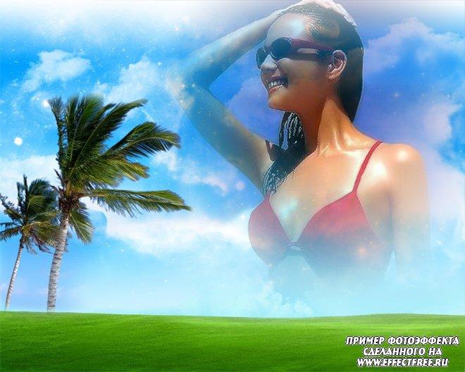 Эффект на фоне неба рядом с пальмой, вставить фото онлайн