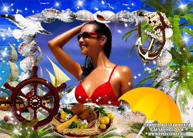Яркая красочная рамка с морским пейзажем, вставить фото в рамку онлайн