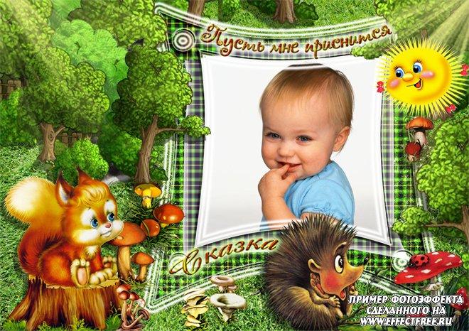 Красочная детская рамка для фото с лесными зверятами, сделать онлайн фотошоп