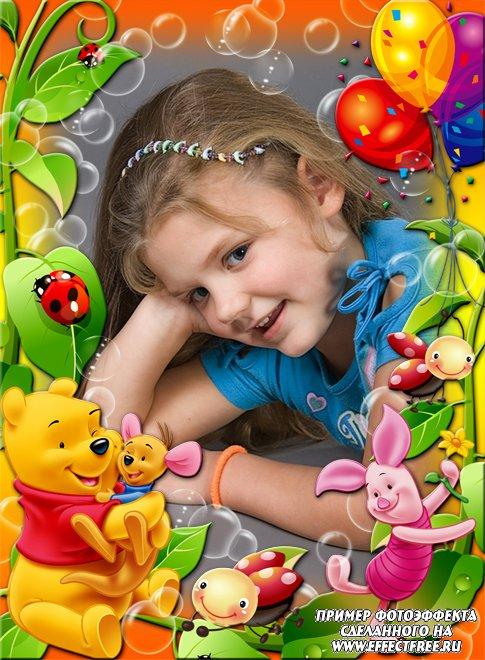 Яркая детская рамка с Винни-пухом и его друзьями, вставить фото онлайн