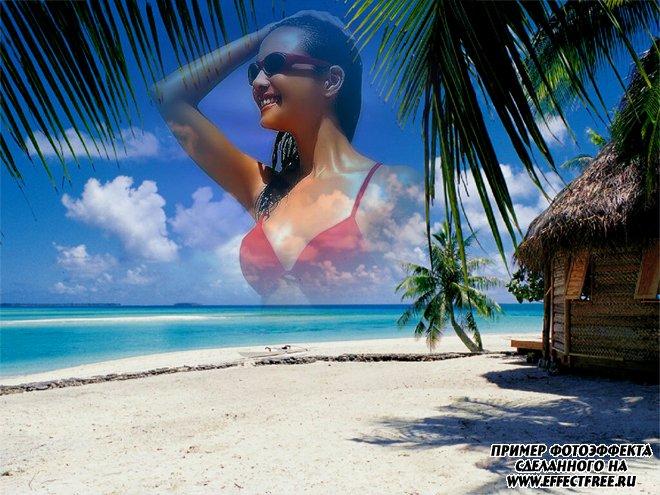 Летний фотоэффект на фоне моря в окружении пальм, вставить фото онлайн