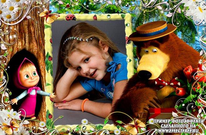 Рамка с героями любимого мультика про Машу и медведя, вставить фото в рамку онлайн