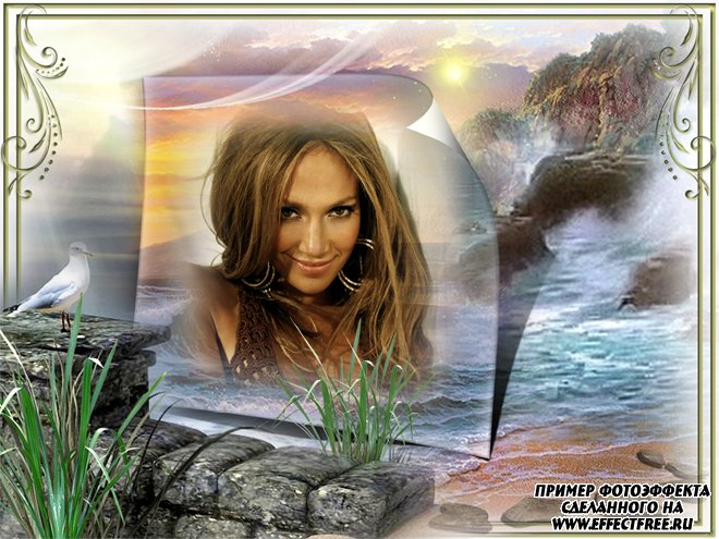 Красочный фотоэффект на фоне природы, вставить фото онлайн на сайте