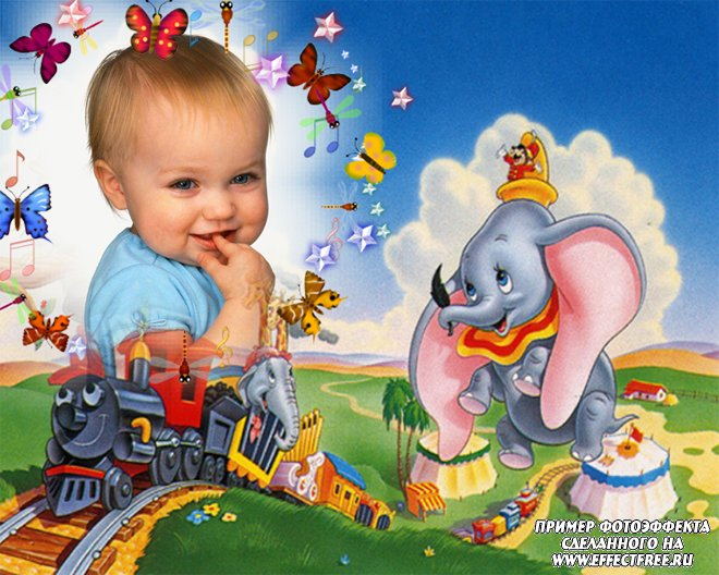 Детская рамка для фото с паровозиком и слоненком, сделать в онлайн фотошопе