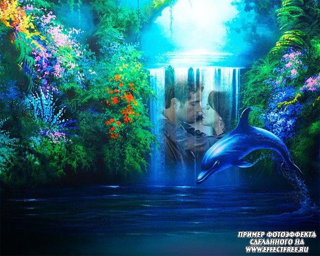 Яркий фотоэффект на фоне заката с красивым дельфином, сделать онлайн
