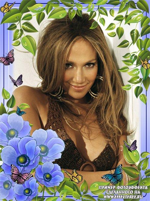Веселая рамочка с голубыми цветами и бабочками, сделать онлайн