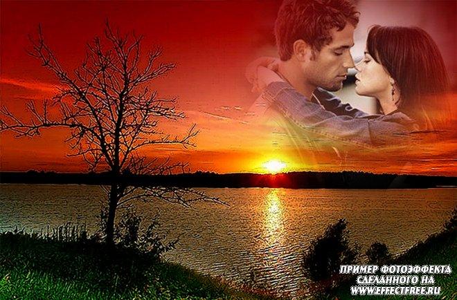 Романтический фотоэффект на фоне красного заката, сделать онлайн