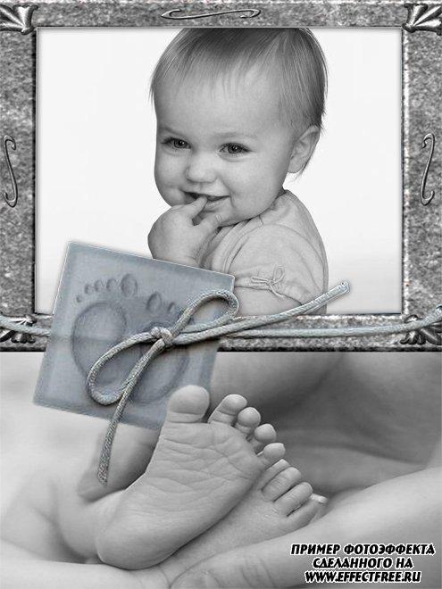 Рамка для фото с детскими ножками, сделать онлайн фотошоп
