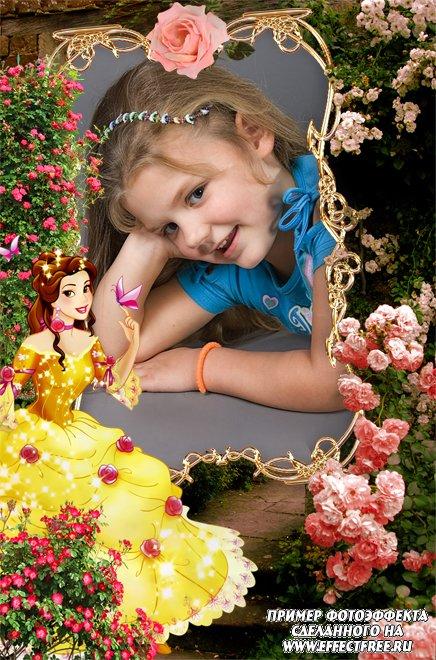 Рамочка для девочек с розами и принцессой, сделать в онлайн фотошопе