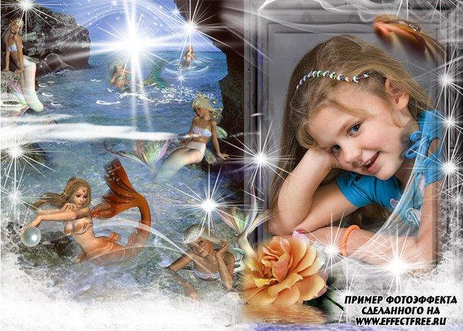 Детская фоторамка для фото с русалками, вставить фото онлайн